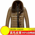 winter Mens down jacket fur clothing duck down jacket coat trench outwear coat