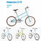 "Flying Pigeon Mini 20"" Bike Storage School Sports Bicycle Cycling High Quality"