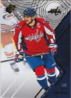 2015/16 Upper Deck SPX Hockey Base Set (#01-60) *****U-Pick From List****** $0.99 CAD on eBay