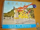 TAIWAN THE BEAUTIFUL, Vintage Picture Book, Nice Used