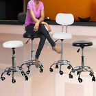 SALON BEAUTY SPA MASSAGE STOOL STYLING HAIRDRESSING BARBER TATTOO MANICURE CHAIR