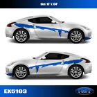 5103 Splash Tear Body Vinyl Graphics Decals CAR TRUCK High Quality EgraF-X