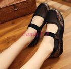 Retro Womens Mesh Casual Summer Breathable Wedge Low Heels Hollow Shoes Floral
