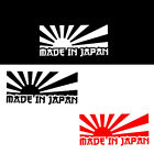 3 Color Car Rising Sun Made In Japan JDM Car Sticker Decal Motorcycle Stickers T
