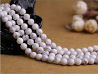"Hot Natural White Howlite Gemstone Round Loose Beads 15.5"" 4mm 6mm 8mm 10mm 12mmTurquoise - 10284"