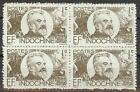 Indo-China Indochina 1944 Sc# 251 Governor de Lanessan block 4 MNH French colony