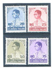 THAILAND 1973 - 1981 Definitive (Harrison and Sons)