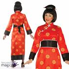Ladies China Chinese Oriental Asian Geisha Kimono Fancy Dress Costume Outfit