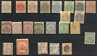 LOT 602 SOUTH AFRIKA TRANSVAAL  OLD 23 STAMPS COLLECTION