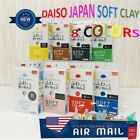 ✿ JAPAN DAISO SOFT CLAY 8 Color Lightweight Lot DIY Hand Craft Butter Slime image