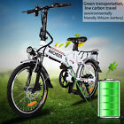 "26"" Folding Aluminum E-Bike Electric Bicycle Mountain Bike 7 Speed Best GIFT"
