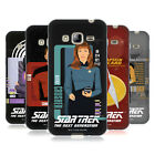 OFFICIAL STAR TREK ICONIC CHARACTERS TNG GEL CASE FOR SAMSUNG PHONES 3 on eBay