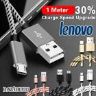 3FT Micro USB Data Sync Fast Charging Charger Cable For Various Lenovo Phones