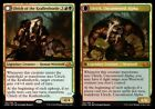 Ulrich of the Krallenhorde // Ulrich, Uncontested Alpha x4 PL Magic the Gatherin