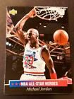 1992-93 Upper Deck NBA All-Star Weekend Silver You Choose Your Own Card