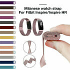 Magnetic Milanese Stainless Watch Band Strap for fitbit inspire / inspire HR image