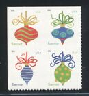4579-4582 HOLIDAY BAUBLES FROM ATM PANE MINT SUPERB-NH