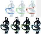 XLC Side Entry Bottle Cage. Reversable LH or RH. 7 Colour Variations Available