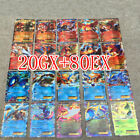 20/120/200 Stück Pokemon GX/EX MEGA Karte Alle Holo Flash Full Art Trading Cards