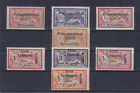 SYRIA SYRIE 1924, AIR MAIL, YVERT PA 18-21, 22-25, TWO COMPLETE SETS, MLH