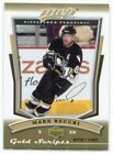 2007-08 Upper Deck MVP Gold Script 203 Mark Recchi 72/100