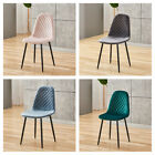 4× Dining Chairs Velvet Chair Beetles Backrest Cushion Living Room 4 Colors New