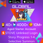 [Global] Fallen Cecilia | Epic Seven Epic 7 Aged Moonlight Starter Account