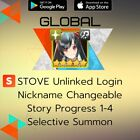 [Global] Ruele Of Light | Epic Seven Epic 7 Name Changeable ML Starter Account