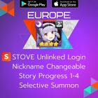 Epic Seven 7 Europe Starter Account Challenger Dominiel + Limited 5* + ML 5*