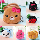 Cute Plush Animal Small Coin Purse Zipper Money Wallet Kids Birthday Gift Sanwoo