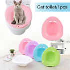 1x Plastic Pets Toilet Training Pet Tray Litter Potty Cleaning Cat Kit Supplies