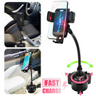 Adjustable Qi Wireless Charger Fast Charging Station Car Cup Phone Mount Holder