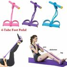 Multi-Function 4-Tube Tension Rope Foot Pedal Pull Resistance Fitness Training image