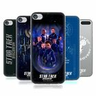 STAR TREK DISCOVERY U.S.S DISCOVERY NCC - 1031 GEL CASE FOR APPLE iPOD TOUCH MP3 on eBay