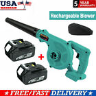 2 in 1 Cordless Leaf Dust Blower Vacuum Tool For Makita 18V 5.0Ah Li-ion Battery