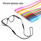 Silicone Glasses Strap Cable Holder Neck Lanyard For Reading Glasses Sunglasses+
