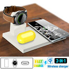 3 in 1 Wireless Charger Fast Charging For Samsung Watch iPhone Air Pods Station