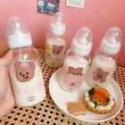 Portable Creative Nursing Bottle Style Water Bottle W/ Straw Drink Container NEW