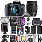 Canon EOS Rebel T7 DSLR Camera + 18-55mm Lens + Dedicated Flash + 9PC Filter Kit