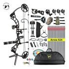 point Archery Trigon Compound Bow 19-70Lbs Full Package, NC Milling Bow all set