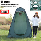 Portable Up Tent Silver Coating Kid Outdoor Shower Toilet Tents for Two Adult US