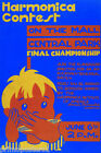 AMERICAN HARMONICA CONTEST MUSIC CHILD PLAYING CENTRAL PARK VINTAGE POSTER REPRO