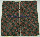 """New Chinese Floral Brocade Cushion Covers Gifts Black 16"""" X 16"""" One Piece GB0475"""