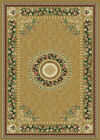 BEIGE CREAM GREEN PLUM ROSE BORDER AREA RUG TRADITIONAL FLORAL MEDALLION CARPET