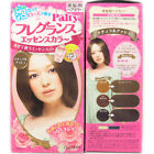 Dariya Palty Japan Fragrance Essence Hair Color Dying Kit