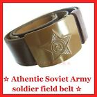 ☆ original soviet army ussr russian soldier field belt w. green buckle_Sz.1, 2 ☆