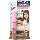 BCL Japan Makemania Data Sweet & Lovely 3D Eyebrow Color Mascara with Comb Brush