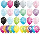 "6 x Qualatex 11"" Special Occasions Party Celebration Balloons (Helium Quality)"