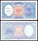 WORLD BANKNOTES * ALL MINT UNC * ALL JUST 99p EACH  *OUR  2ND  MULTI LISTING*   <br/> * FREE POSTAGE * WHEN YOU BUY 20 OR MORE * New Listing*