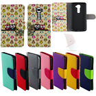For LG G2 VS980 Designer Wallet pouch Case Accessory W/Strap + Screen Protector